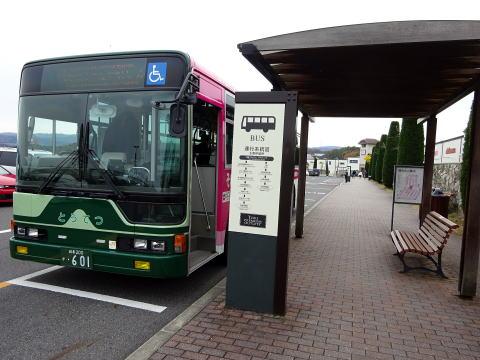 多治見駅からバスで土岐アウトレットへの行き方